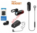 Bluetooth Headset Aκουστικά