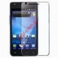 Samsung Galaxy S2 GT i9100, AT&T SGH-i777 Screen protector Super Clear διάφανο φιλμ οθόνης PHB