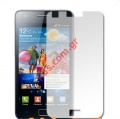 External protector film antifinger type clear for Samsung Galaxy GT i9100 S 2