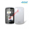Transparent hard plastic silicon case for ZTE Skate Black in transparent white color