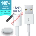 Original USB Data cable (MD818ZM/A) Apple Iphone 5 Lightning Connector