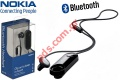 ������ ��������� Bluetooth Nokia BH-118 Black ����� �� �������