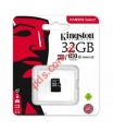 Memory card EMTEC 32GB Class 4 microSDHC (Trans Flash) Blister.