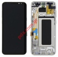 Original LCD set Gold Samsung SM-G955 Galaxy S8+ Plus Touch and display