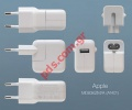 Original Mini Travel Charger Apple MD836Z (A1401) iPad, iPhone 2G, 3G, 3GS, 4G and iPod whith Auto-Off input 100-240V.
