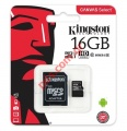 Κάρτα μνήμης Kingston MicroSDHC 16GB Class 10 80mbs Canvas Select UHS-I+ SD Adapter SDCS/16GB