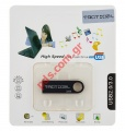 Εξωτερική μνήμη Tactical 32GB USB 3.0 Transparent Flash memory stick