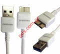 Γνήσιο καλώδιο Samsung Note 3 USB Data Cable white 1M ET-DQ10YOWEG/ET-DQ11Y1WE Bulk (LIMITED STOCK)