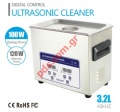 Ultrasonic bath is designed for ultrasonic cleaning SU-020S 3.2L/120W (Tank 240*135*100 mm)
