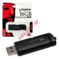 Φορητή μνήμη Flash Toshiba 16GB U202 Hayabusa USB 2.0 Blister