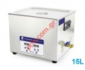Ultrasonic cleaner SU-300 adjustable 300W/15L