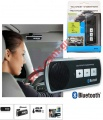 Ασύρματο ακουστικό Bluetooth V3 KOM0649 Speakerphone Multi Point Car kit