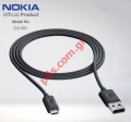 Γνήσιο καλώδιο Nokia CA-190CD Micro USB Data Cable Black (Bulk)