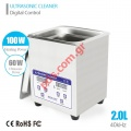 Digital Ultrasonic machine SU-010S (2L, 0.5gallon) 60/100W 15x13,5x10cm