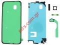 Γνήσιο αυτοκόλητο σετ οθόνης Samsung G955 Galaxy S8 PLUS Set of LCD adhevise tape Foils