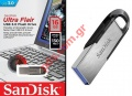 Φορητή μνήμη SANDISK 16GB USB 3.0 USB Flash Drive Ultra Flair Blister