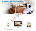 Ασύρματη κάμερα IP WiFi Camera CAMVISION CV-ST-HIP292