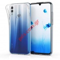 Διάφανη θήκη TPU Huawei Honor 10 Lite  Ultra slim Transparent λεπτή 0.5mm