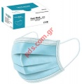 Surgical face mask 3-PLY with earloop 50 pcs set Blue BOX