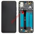 Οθόνη σετ (OEM) LCD Huawei P20 (EML-L29) Black σε μαύρο χρώμα Frame Display Touch screen with digitizer and home button
