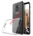 Διάφανη θήκη TPU Samsung Galaxy A8 (A530F) 2018 Ultra Slim 0.3mm