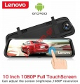 Καταγραφικό κάμερα αυτοκινήτου LENOVO V7-PRO 10inch HD DVR Rearview 1080P (Auto Recorder Car Mirror)