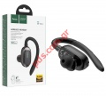 Ασύρματο ακουστικό Bluetooth Hoco E26 Earloop Black V5.0 Hands Free Harmony sound Box