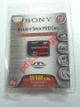 512MB Memory Stick Duo Pro Card  SONYERICSSON MODEL