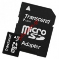 Κάρτα μνήμης Micro Secure Digital Transcend 1GB Trans Flash 2 Adaptor