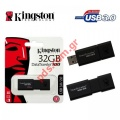 Φορητή μνήμη Kingston 32GB G3 100 USB 3.0 High Speed memory flash stick drive
